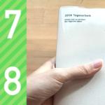 手帳の美味しい季節!文房具おたくが選ぶ2018年の手帳