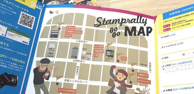 静岡市七間町「アトサキGO!GO!スタンプラリー」イラストマップ制作