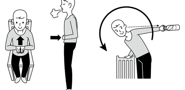 幻冬舎「五輪トレーナーが教える 周波数健康法」イラスト制作させていただきました!