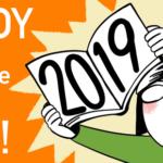 文房具マニアのオススメ!2018年に使った手帳&2019年に使う手帳