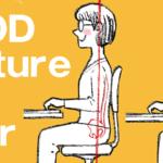 デスクワークの腰痛は「姿勢」と「椅子」がカギ!1日デスクに座るなら、良い椅子を選ぼう