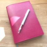 2020年の手帳はNOLTY「PDCA手帳」で業務改善!