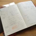 「やるべきこと」より「やりたいこと」で埋まる手帳