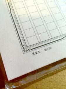 161004-03