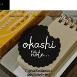 静岡TENYNEOさんの「お菓子なノート」webサイトOPEN!