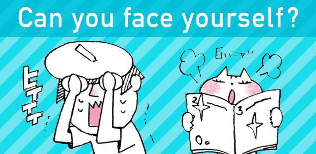 ライフログに挫折するのはなぜ?