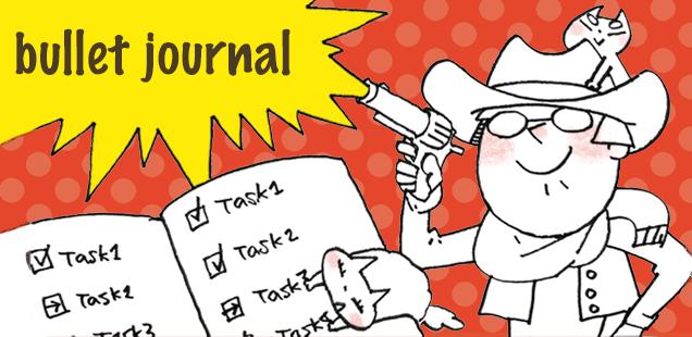 新年は「バレットジャーナル」で、予定も目標もタスクも一冊に!