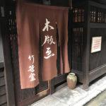 京都らしいデザインがいっぱい!京都の文房具を巡る旅