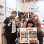 """国際文具・紙製品展ISOTにて発表、""""himekuri""""2020はさらに楽しく!"""