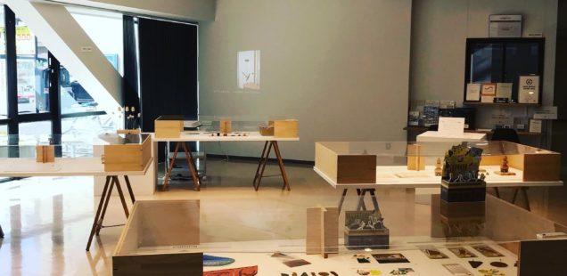 「プロトタイプ展」にて静岡おでんカード発表!