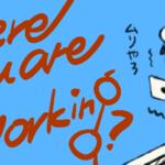 リモートワークで働く場所は、どこがベスト?