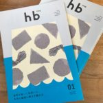 焼津のクリエイティブ&カルチャーマガジン 「HB mag」表紙イラスト